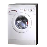 Looking For Asko Washing Machine Reviews Amp Washer Ratings